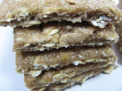 vegan yummy critter treats dog treat/biscuit recipe